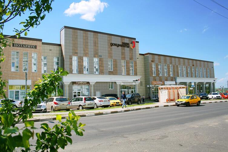 Центр госуслуг «Мои Документы». Белгород