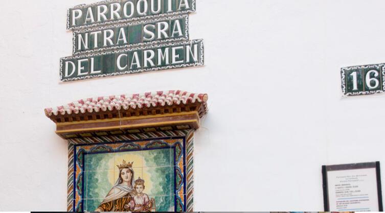 Приход Святой Девы Кармен в рыбацком квартале Торремолиноса — Карихуело