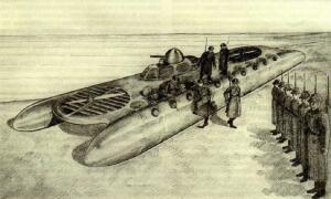 Как в СССР создавали суда на воздушной подушке?