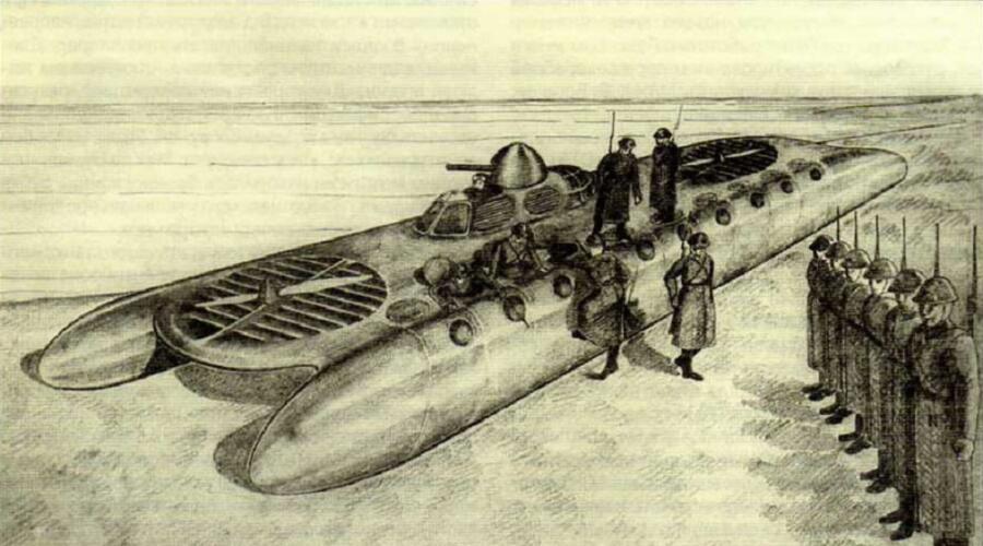 Эскизный рисунок «боевой машины пехоты» на воздушной подушке, разработанной в конструкторском бюро Левкова. 1937 г.