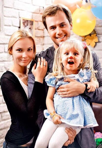 Татьяна и Иван с дочерью