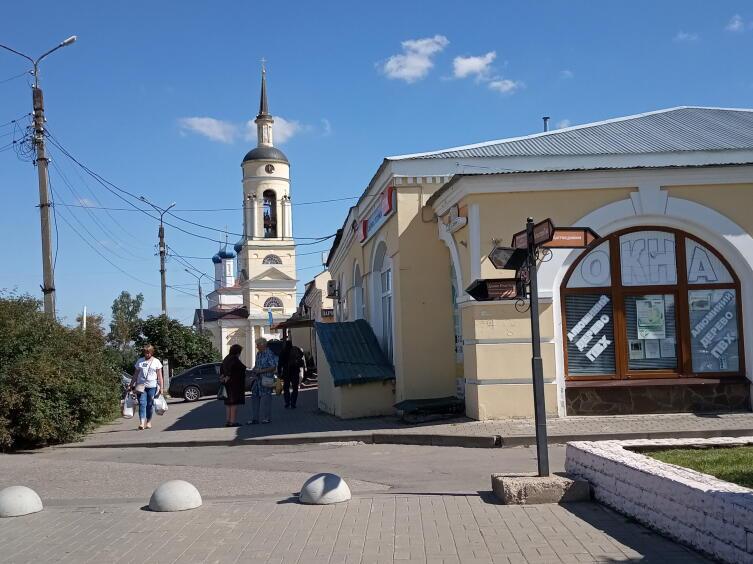 Центр Боровска