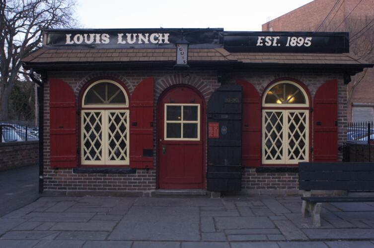 Внешний вид кафе Луиса Лассинга в наше время
