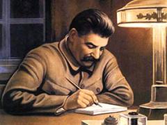 Даже и сегодня в Интернете частенько появляются сообщения вроде: «А вы знали, что Сталин сын Пржевальского?»