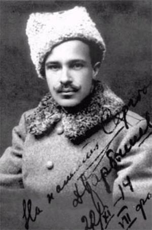 Капитан Д.М. Карбышев