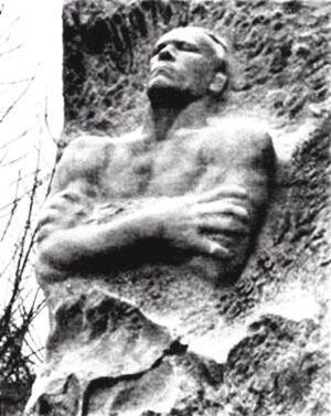 Фрагмент памятника Д.М. Карбышеву на территории бывшего концлагеря Маутхаузен (Австрия)