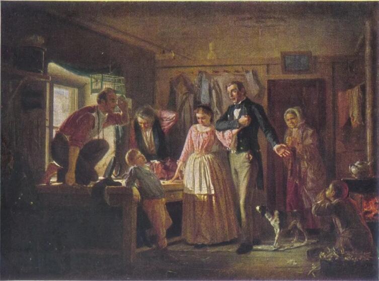 В. Г. Перов, «Сватовство чиновника к дочери портного», 1862 г.