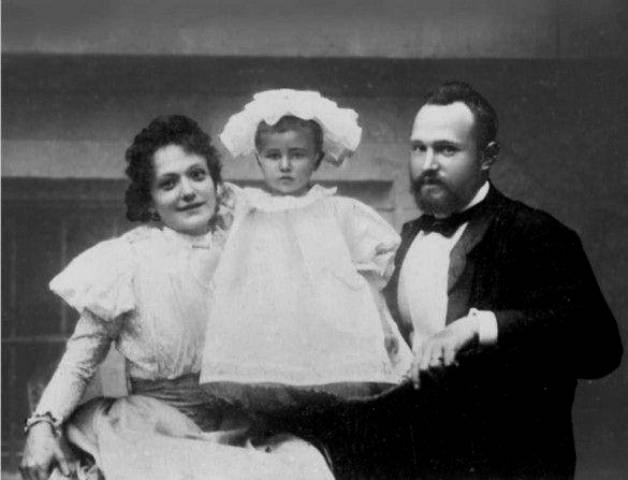 Лариса с родителями
