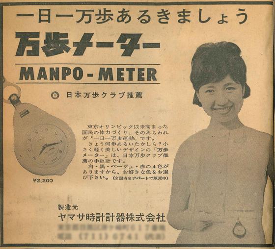 Реклама 1965 г.