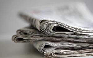 Как печатают газеты?