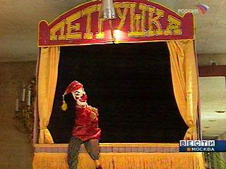 Петрушка, театра «Бродячий вертеп», 2008 г.