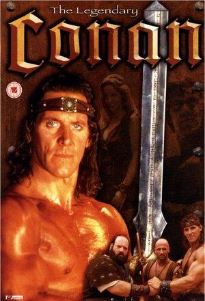 Постер к т/с «Конан», 1997 г.