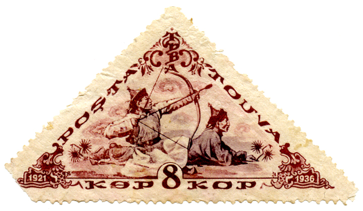 Почтовая марка Тувинской Народной Республики 1936 г.