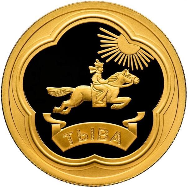 Памятная монета Банка России, 2014 г.