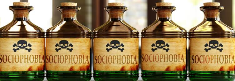 Что такое социофобия и как с ней бороться?