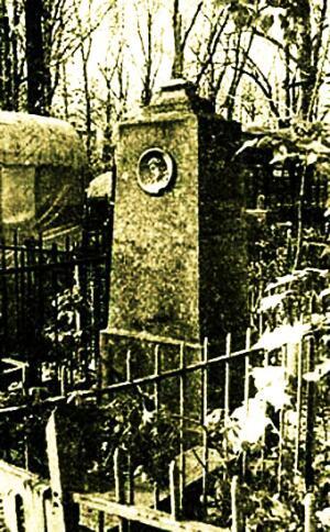 Могила графа Ф.И. Толстого на Ваганьковском кладбище в Москве
