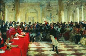 И.Е. Репин. А.С. Пушкин на акте в Лицее 8 января 1815 года