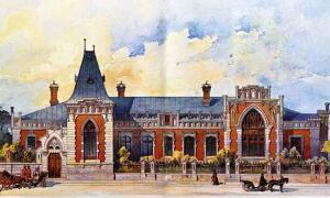 Музей им. А.А. Бахрушина