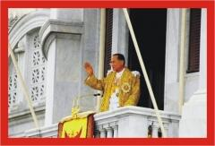 Король Таиланда Рама IX. Монарх, политик, ученый, музыкант.