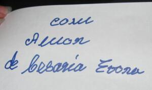 Автограф Цезарии Эворы