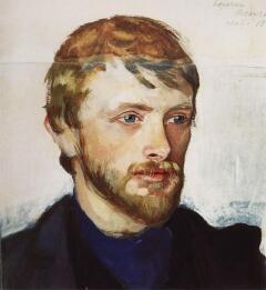 Портрет Б.А. Серебрякова. Около 1905
