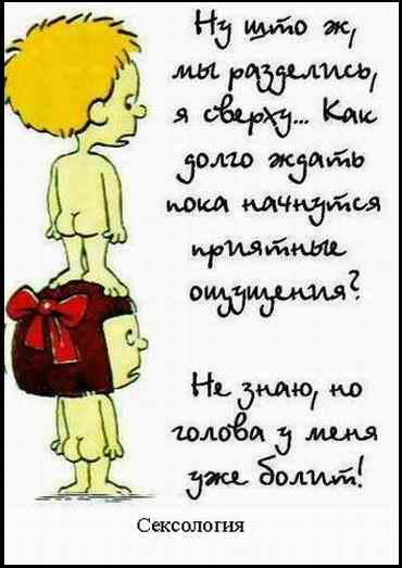 Анекдоты про мужчин и женщин:))