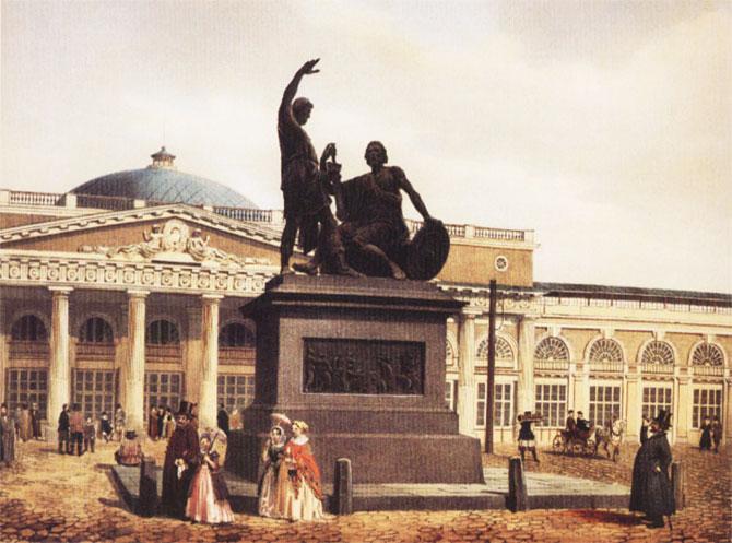 Памятник Минину и Пожарскому .
