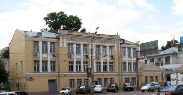 Дом Мамонтовых в Москве