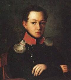 Неизвестный художник. Портрет В.П. Ивашева