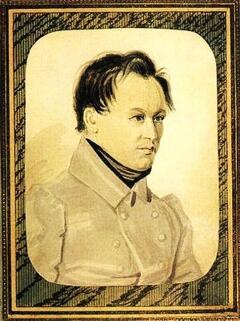 Н. Бестужев. Портрет Василия Ивашева