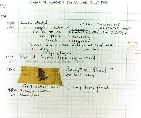 Запись в техническом дневнике об устранении первой аппаратной ошибки