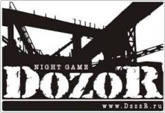 Dozor: Night Game.