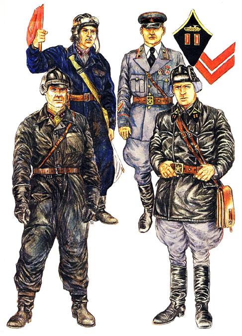 Форма танкистов красной армии рис с