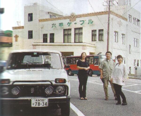 Русский джип на улицах древней японской столицы.