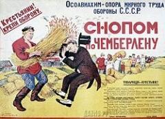 Наш ответ Чемберлену растиражировали миллионными плакатами