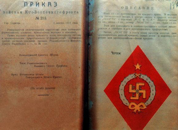 http://shkolazhizni.ru/img/content/i46/46941_or.jpg