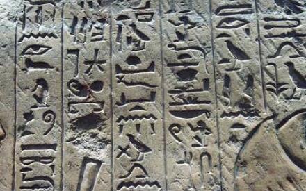 Клинопись, открытая археологом-авантюристом