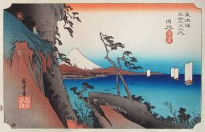 Hiroshige Fuji View at Sata Pass