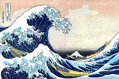 Katsushika HOKUSAI  «Great Wave off Kanagawa»