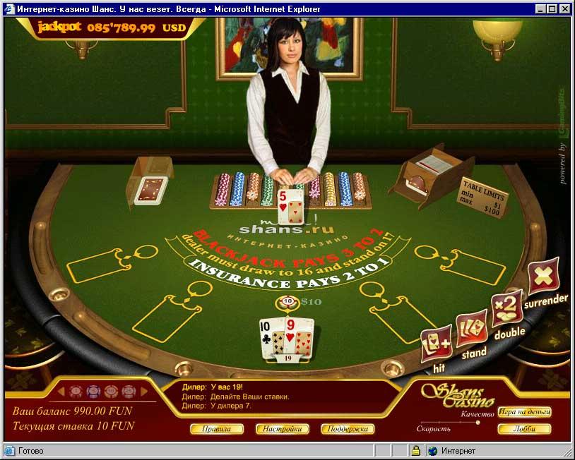 venesuela-kazino-igrovie-aparati-vkartinkah
