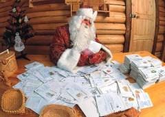 Дед Мороз обязательно ответит, если к письму приложить рисунок или стишок, ведь дедуля тоже любит подарки и внимание.