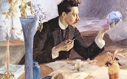 Портрет Галле, художник Виктор Прувэ, 1896