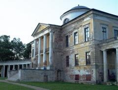 Так выглядит в наши дни усадьба Полторацких, где в детстве жила Анна Керн