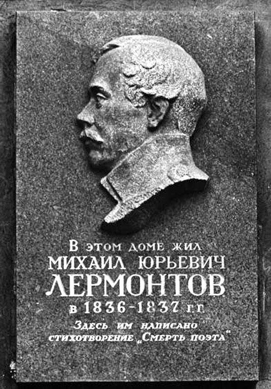 писатель с которым чайковский не был знаком лично
