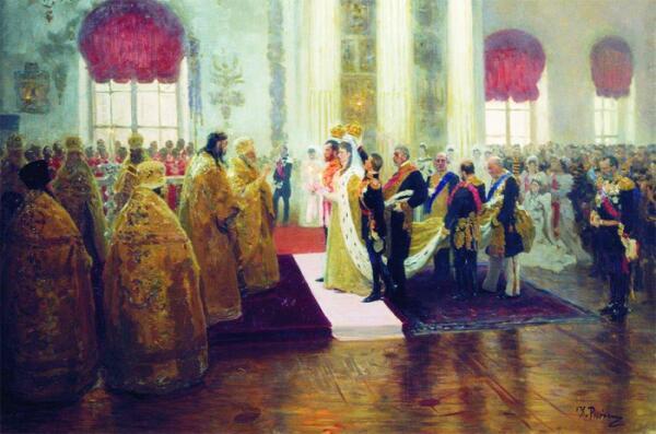 И.Е. Репин. Венчание Николая II и великой княжны Александры Федоровны. (Последняя царская свадьба в России)