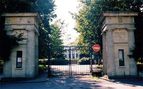 Главные ворота, въезд на территорию обсерватории.