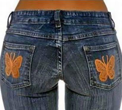 На первый взгляд - джинсы как джинсы, ничего особенного.  Однако...