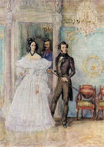 """Пушкин написал  """"Мою родословную """", в которой скромно перечислял все достижения своего рода со времен Александра..."""