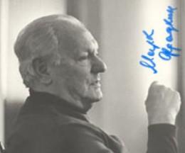 Автограф Марка Фрадкина будущим поколениям