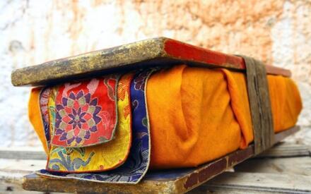 Знания в непривычном виде: старинная буддийская книга
